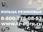 Свежее foto  кольцо резиновое уплотнительное круглое купить 36672636 в Ставрополе