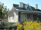 Скачать фото Продажа домов Продаю уютный дом в экологически чистом районе 37149944 в Ставрополе