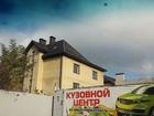 Увидеть фотографию  А,М,Э, 58 37457063 в Пятигорске