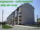 Уникальное фото Квартиры в новостройках ЖК Мозаика продаю 1-ую квартиру подрядчик не агент Ю/З район 37770829 в Ставрополе