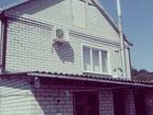 Увидеть фотографию  продается дом 37798296 в Ставрополе