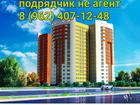 Изображение в Недвижимость Продажа квартир Внимание подрядчик, не агент! Продаются квартиры в Ставрополе 1459200