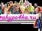 Свежее фотографию  Совместные покупки 39072275 в Ставрополе