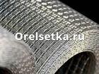 Увидеть foto Разное Сетка для перепелов 24х48х2 мм оцинкованная 39908691 в Ставрополе