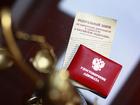 Увидеть foto  АДВОКАТ по уголовным и гражданским делам 66584939 в Ставрополе