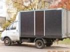 Просмотреть фотографию Транспортные грузоперевозки грузоперевозки по краю межгороду 68976835 в Ставрополе