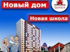 В Ставрополе