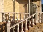 Скачать бесплатно foto Другие строительные услуги Дагестанский камень в Ставрополе 69685876 в Ставрополе