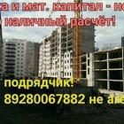 Продаю 1-ую квар в С/З районе не агент подрядчик Октябрьская 202