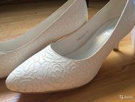 Свадебные туфли Продам счастливые свадебные туфли цвета айвори. Р-р 40, но подой