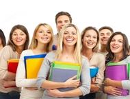 Диплом на заказ в Ставрополе Профессиональный подход к выполнению студенческих р