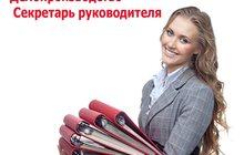Учебный центр «Профессия» приглашает на курсы обучения