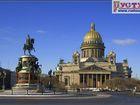 Скачать бесплатно фотографию Разное Туры в С-Петербург для школьников из Стерлитамака, 32477330 в Стерлитамаке