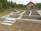 Просмотреть foto Строительство домов Фундаментные работы 33020519 в Стерлитамаке