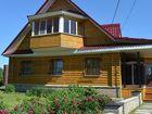 Смотреть фото Загородные дома 2 эт, дом 180 кв, м. 38741719 в Стерлитамаке