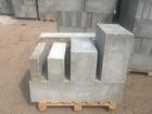 Смотреть foto  полистирол блоки 39293739 в Стерлитамаке