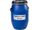 Новое фотографию  Флокулянт для водоочистки водоподготовки Полиэлектролит ВПК-402 62949405 в Стерлитамаке