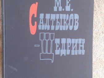 Просмотреть изображение Коллекционирование книги 32724975 в Стерлитамаке