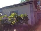 Просмотреть фотографию Земельные участки продается участок с домом 36728685 в Крымске