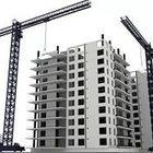 услуги строительной организации