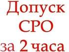 Фото в   Одна из лидирующих компаний по оказанию услуг в Сургуте 0