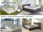 Свежее фото Мебель для прихожей Мягкие кровати 33810513 в Сургуте