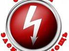Смотреть foto Электрика (услуги) Весь спектр электромонтажных работ 34083344 в Сургуте