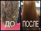 Увидеть изображение  12 МАЯ СТАРТУЕТ СЕМИНАР «HAIR TREATMENT + БОТОКС»! 35245549 в Сургуте