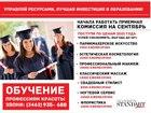 Новое изображение  Академия индустрии красоты и сервиса Стандарт 35347874 в Сургуте