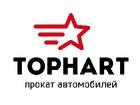 Смотреть фотографию Организация праздников Организация сдает в аренду автомобили 38560385 в Сургуте