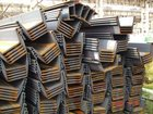 Фото в Строительство и ремонт Строительные материалы Шпунт Ларсена (новый) ГОСТ 380-2005, ТУ 27, в Таганроге 40000