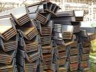 Увидеть фото Строительные материалы На складе Шпунт Ларсена Л-4, Л-5, Л-5Д (новый) 34759349 в Таганроге
