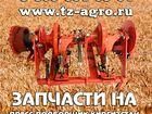 Увидеть фото  Запчасти на пресс Киргизстан 35137682 в Таганроге