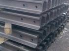 Фотография в Строительство и ремонт Строительные материалы Рельсы Р-18 , Ст. Н 50 пс/сп , м/д (8000) в Таганроге 0