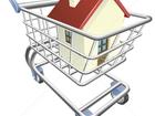 Увидеть изображение Коммерческая недвижимость Торгово-складская база 38310677 в Таганроге