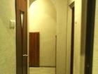 Скачать бесплатно изображение  Ремонт и строительство 38498493 в Таганроге