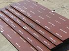 Просмотреть изображение Строительные материалы Сталь Hardox (Швеция) , сталь QUARD (Бельгия) под заказ, 68447695 в Таганроге
