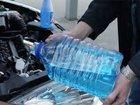Свежее foto Незамерзайка Незамерзающая жидкость мелким оптом 33805511 в Талдоме