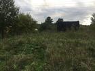 Фото в Недвижимость Земельные участки Продается земельный участок 29 соток ЛПХ в Талдоме 1100000