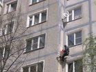 Увидеть фото Другие строительные услуги Ремонт межпанельных швов в Тамбове 32588608 в Тамбове