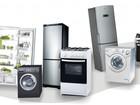 Изображение в   Ремонт холодильников  Ремонт стиральных машин в Тамбове 0
