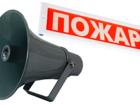 Новое фото  Монтаж противопожарных систем недорого в Москве и МО, Проект бесплатно, 37463794 в Москве