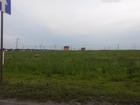 Скачать бесплатно foto Земельные участки Участок в Крутых Выселках, недорого 37596551 в Тамбове
