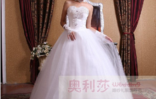 Продам свадебное платье (новое)