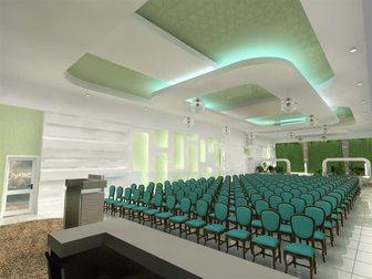 Увидеть фотографию Коммерческая недвижимость Конференц-зал 33366880 в Тамбове