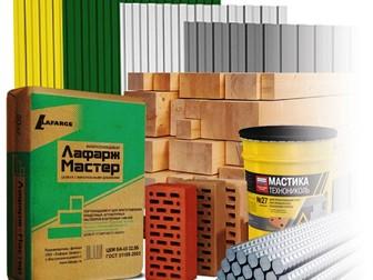 Просмотреть фото  Ищем поставщика строительных материалов 69014897 в Тамбове