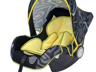 Сиденье удобной формы с мягким вкладышем обеспечивает защиту и идеальное положение шеи и спины малыша, а также делает кресло комфортным и безопасным,  Имеет внутренние в Тамбове