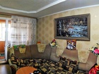 Продается квартира в Темрюке Краснодарского края, Расстояние
