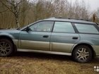 Subaru Outback 2.5 AT, 2000, 152 897 км