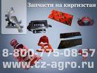 Фотография в   Огромное количество запасные части на пресс в Тимашевске 58